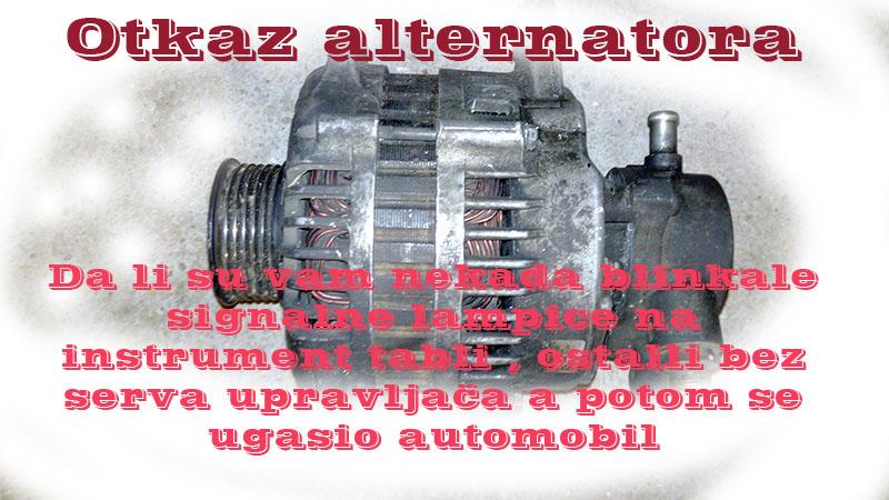 polovni alternator